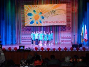 hurt-berezil-1-mistse-u-mizhnarodnomu-festyvali-mystetstv-talanovyti-dity-ukrajiny-2016-22-10-201